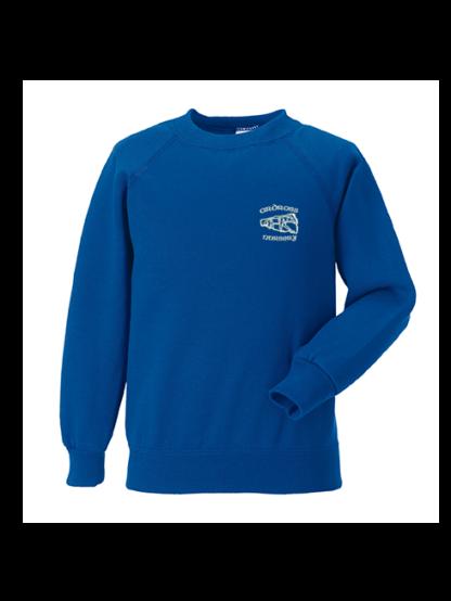 Ardross Nursery Sweatshirt